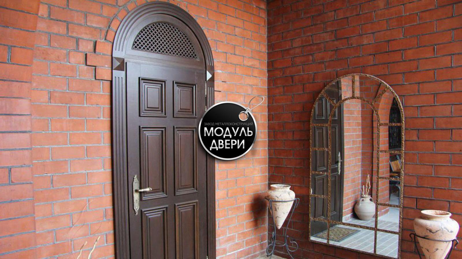 арочная входная стальная дверь для частного дома