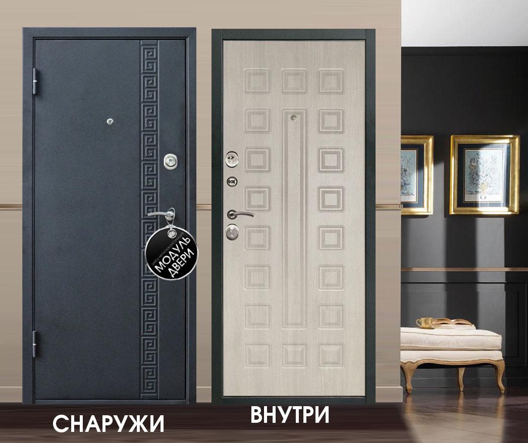 входные двери для квартиры от производителя