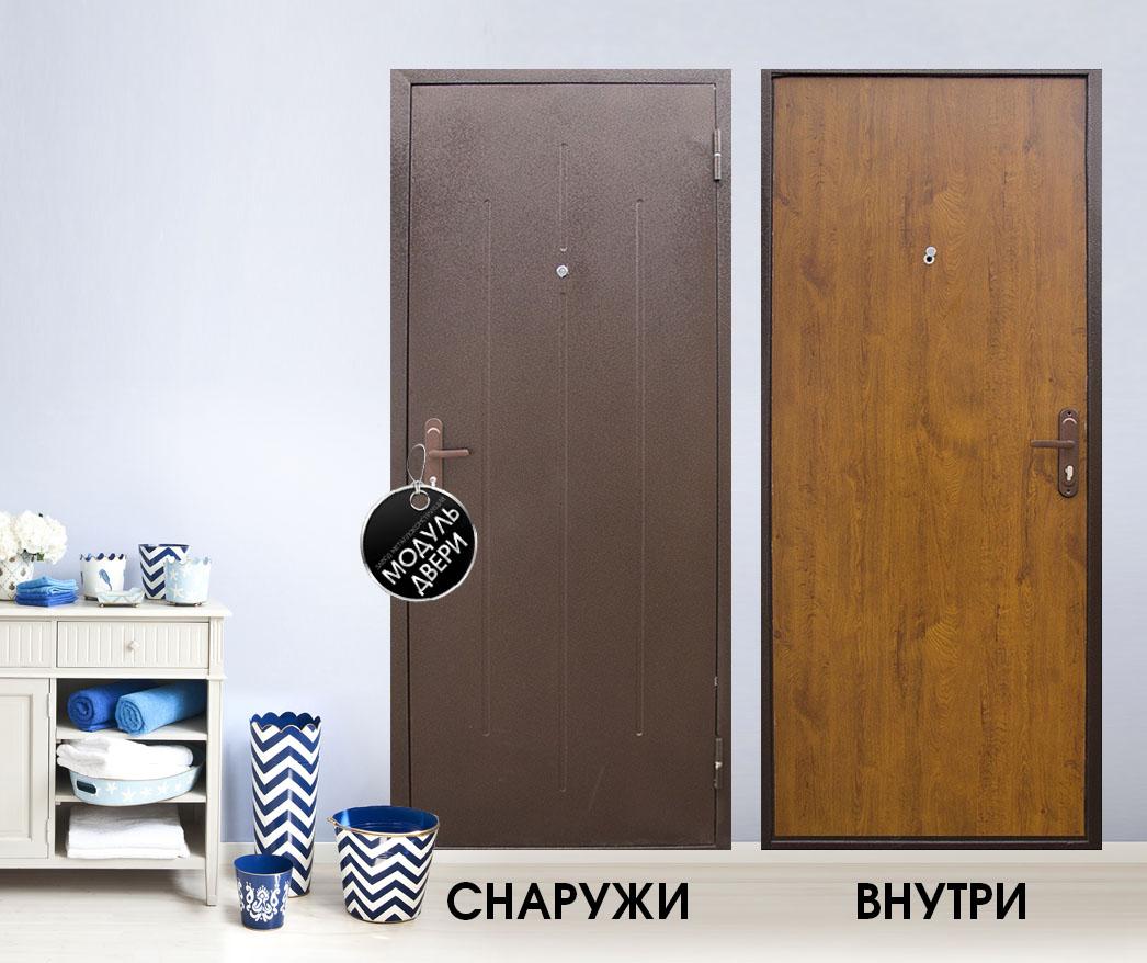 заказ металлической квартирной двери в