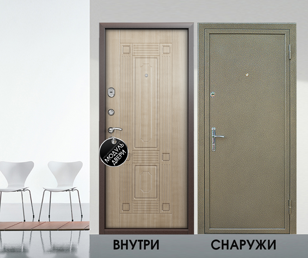 стоимость установки металлических дверей в москве