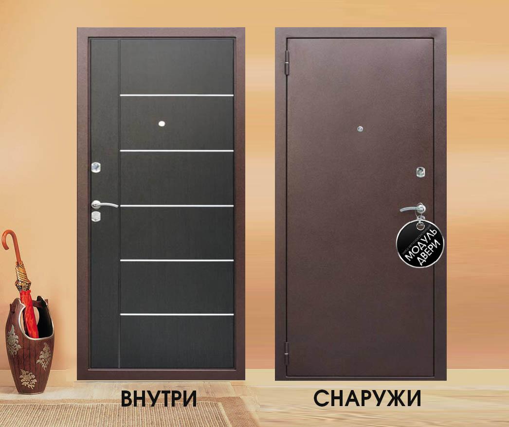 купить металлическую квартирную дверь