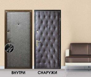 входные двери в квартиру в вао
