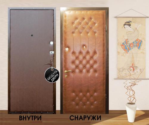 купить и установить металлические двери в москве